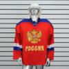 Купить вратарский хоккейный свитер сборной России