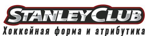 Stanley Club